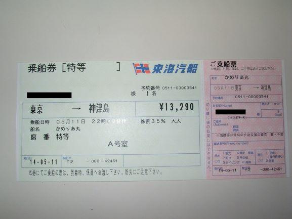 f:id:rail-miler:20200428162649j:plain