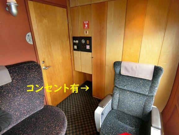 f:id:rail-miler:20200708092541j:plain