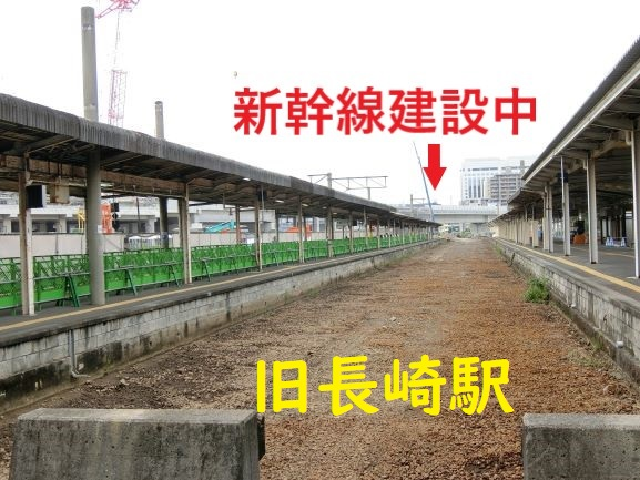 f:id:rail-miler:20200708105519j:plain
