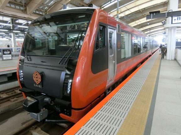 f:id:rail-miler:20200831135843j:plain