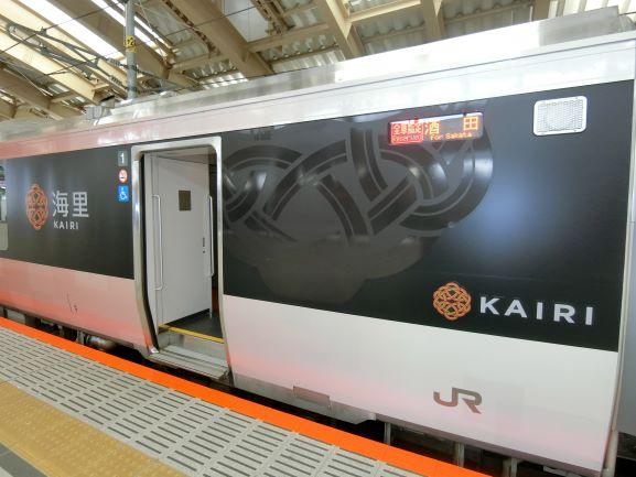 f:id:rail-miler:20200831140744j:plain