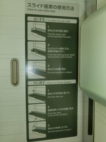 f:id:rail-miler:20200831143710j:plain