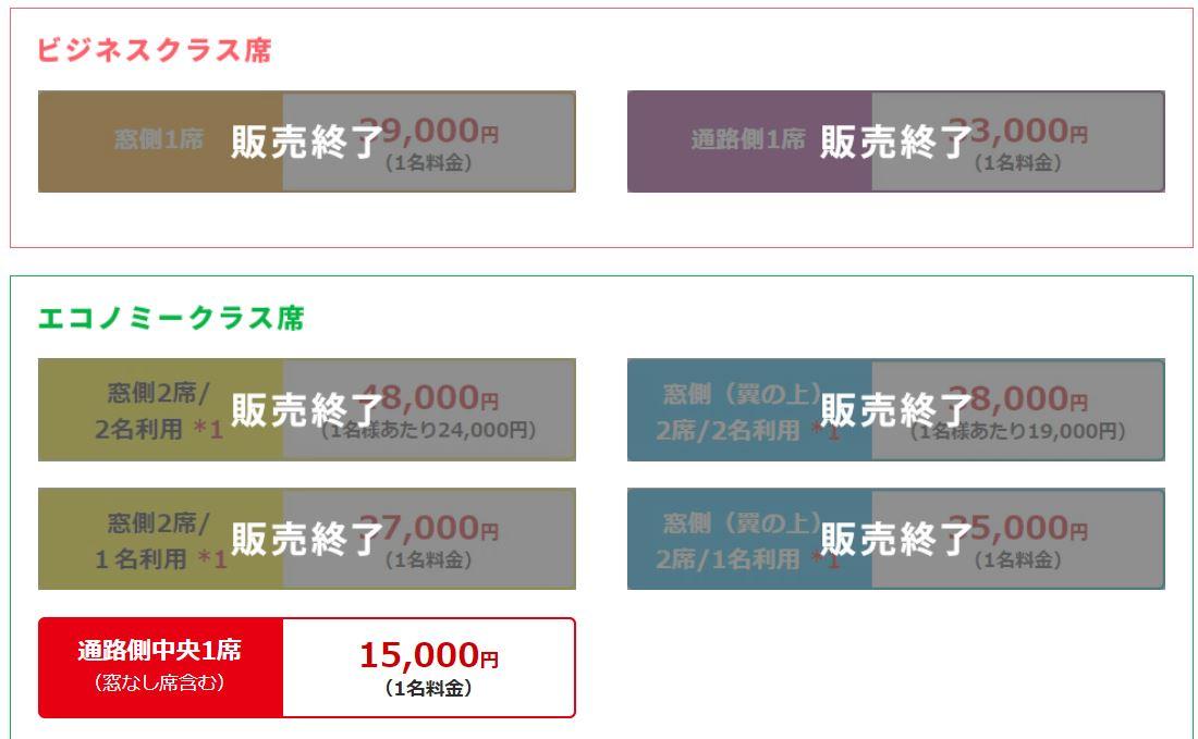 f:id:rail-miler:20200903210413j:plain