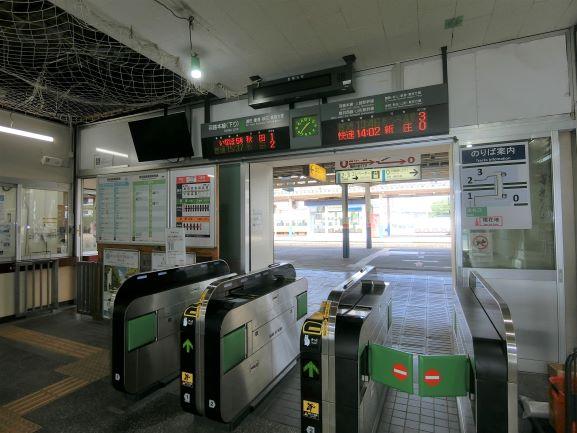 f:id:rail-miler:20200904172439j:plain