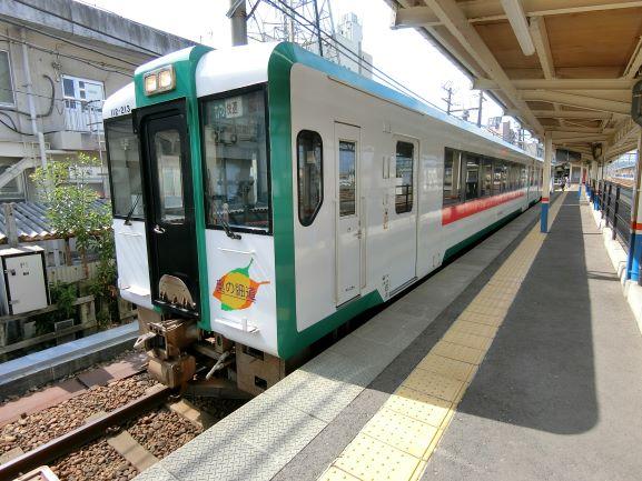 f:id:rail-miler:20200904172727j:plain
