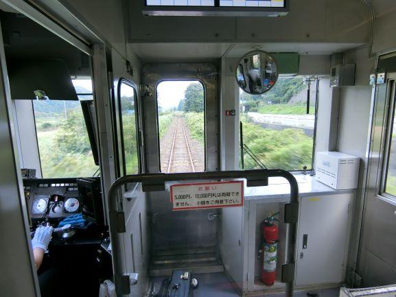 f:id:rail-miler:20200904180254j:plain