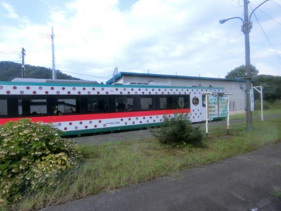 f:id:rail-miler:20200905111346j:plain