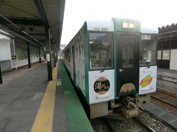 f:id:rail-miler:20200905114049j:plain