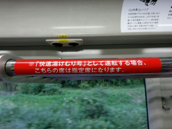 f:id:rail-miler:20200905114109j:plain