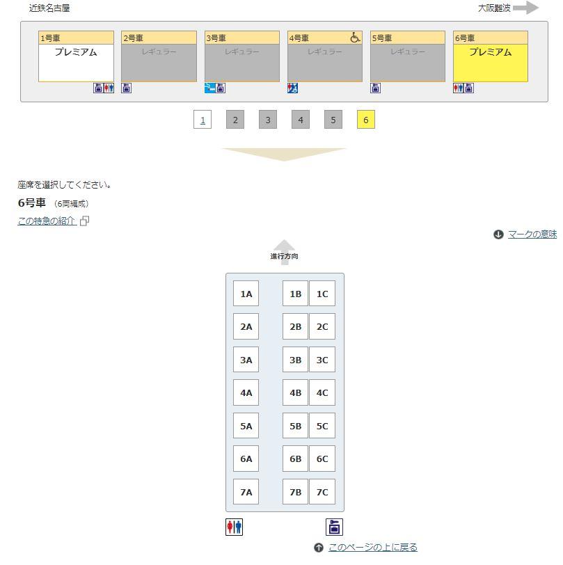 f:id:rail-miler:20201004112945j:plain
