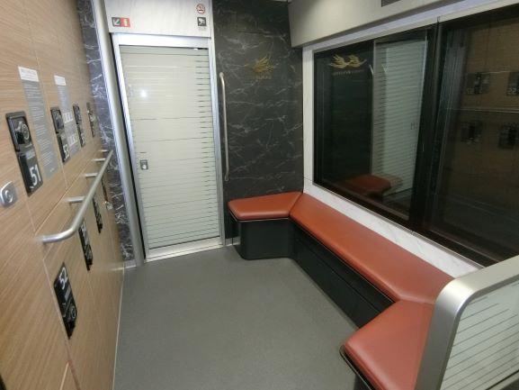 f:id:rail-miler:20201004124804j:plain