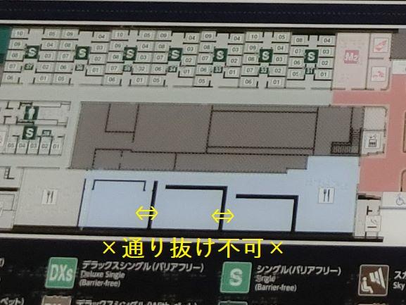f:id:rail-miler:20201007074934j:plain