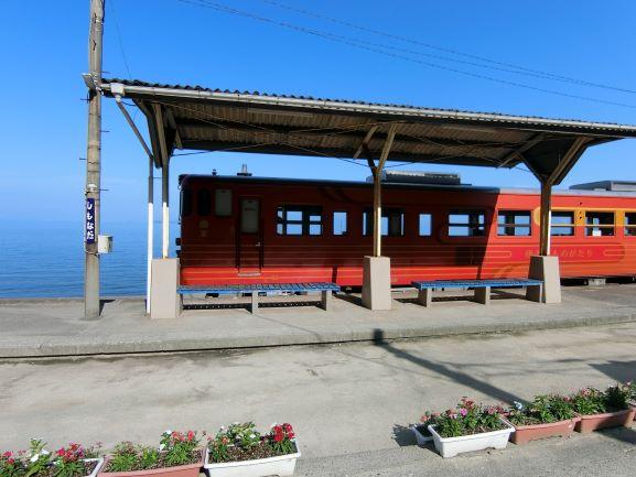f:id:rail-miler:20201008105035j:plain