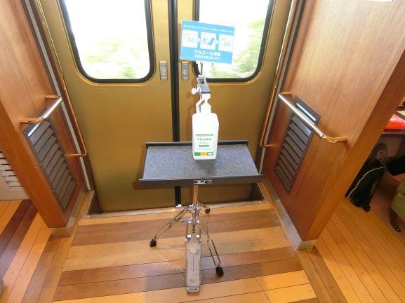 f:id:rail-miler:20201008143045j:plain