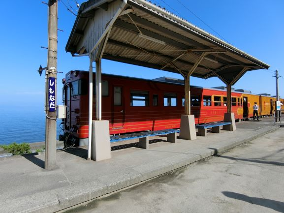 f:id:rail-miler:20201008153745j:plain