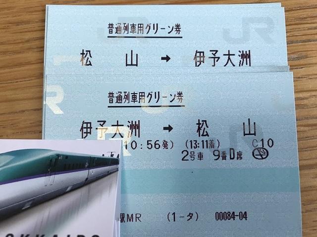 f:id:rail-miler:20201021111303j:plain