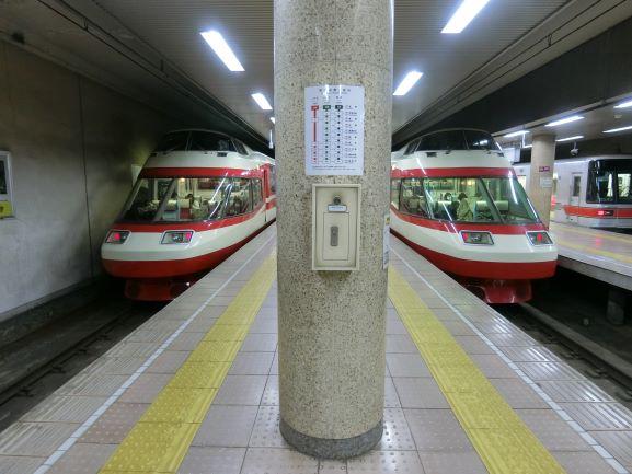 f:id:rail-miler:20201105095554j:plain