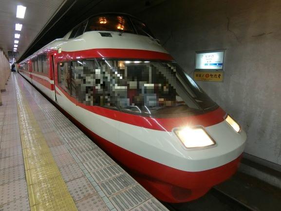 f:id:rail-miler:20201105111105j:plain