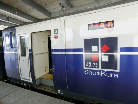 f:id:rail-miler:20201125181102j:plain