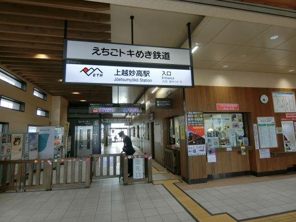 f:id:rail-miler:20201126085521j:plain