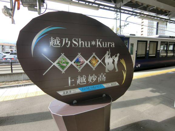 f:id:rail-miler:20201126090750j:plain