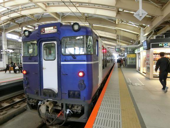 f:id:rail-miler:20201126154931j:plain
