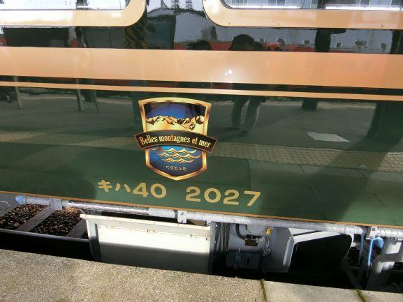 f:id:rail-miler:20201202094345j:plain