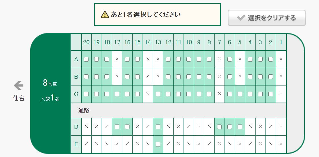 f:id:rail-miler:20201213222944j:plain
