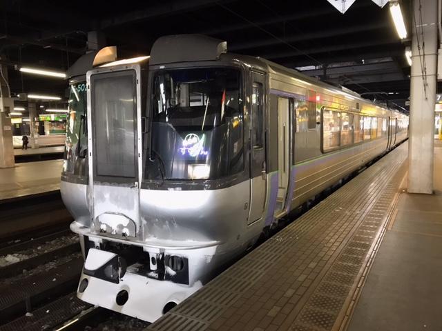 f:id:rail-miler:20210206225628j:plain