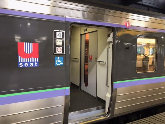 f:id:rail-miler:20210206225939j:plain