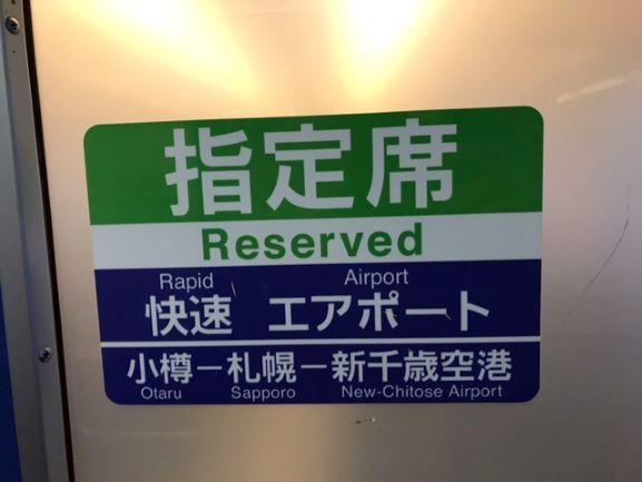 f:id:rail-miler:20210225155322j:plain