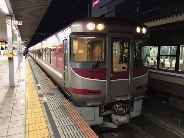 f:id:rail-miler:20210314235030j:plain