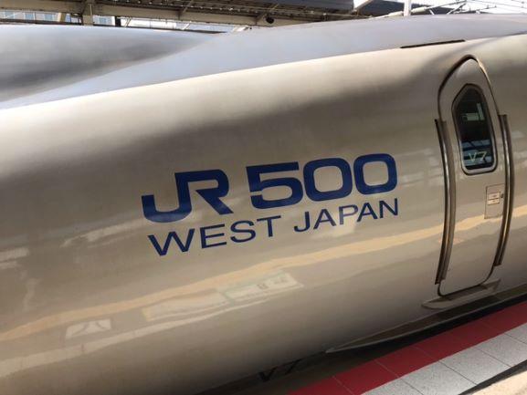 f:id:rail-miler:20210319075227j:plain