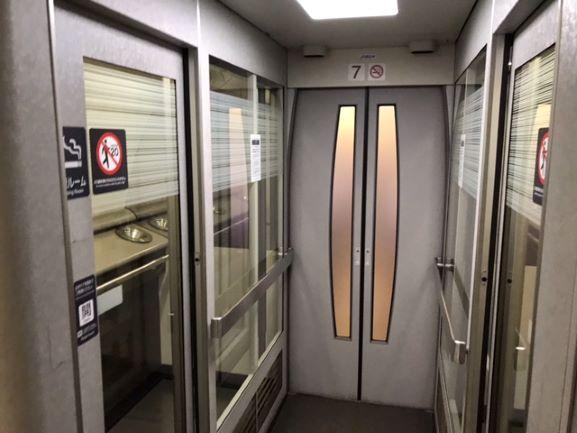 f:id:rail-miler:20210319104442j:plain