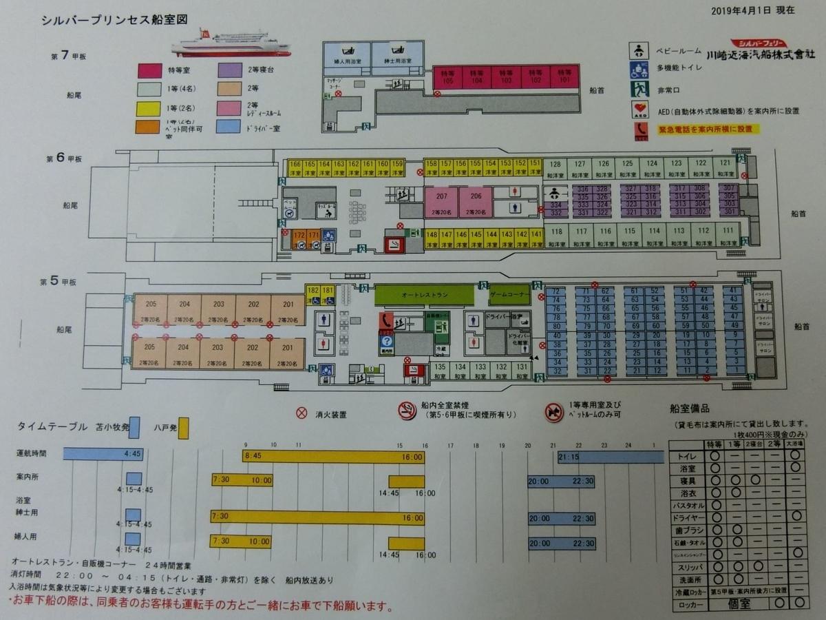 f:id:rail-miler:20210322115030j:plain