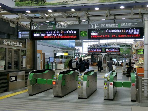 f:id:rail-miler:20210322170811j:plain