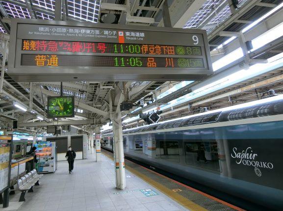 f:id:rail-miler:20210325180345j:plain