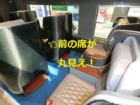 f:id:rail-miler:20210326074157j:plain