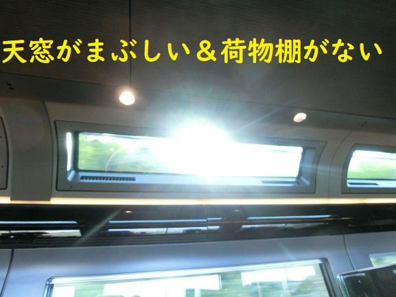 f:id:rail-miler:20210326074349j:plain