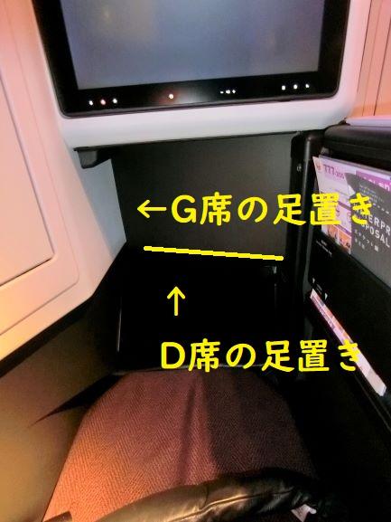 f:id:rail-miler:20210326213747j:plain