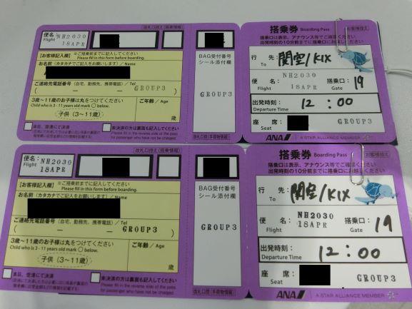 f:id:rail-miler:20210420095706j:plain