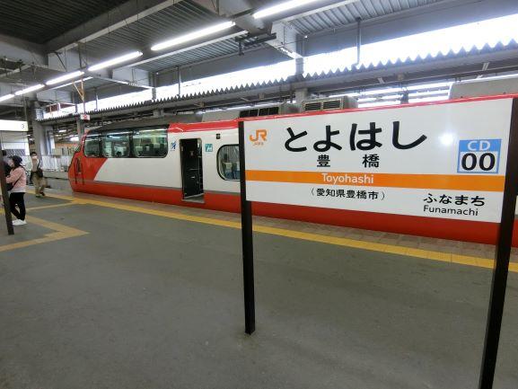 f:id:rail-miler:20210422134044j:plain
