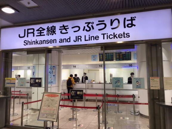f:id:rail-miler:20210422145950j:plain