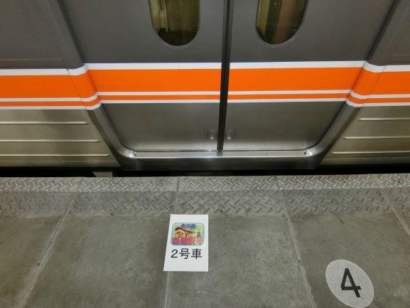 f:id:rail-miler:20210423150158j:plain