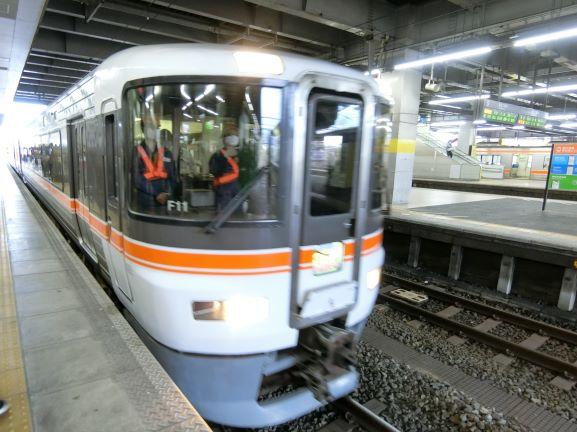 f:id:rail-miler:20210423150442j:plain