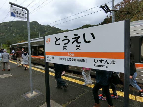 f:id:rail-miler:20210423191618j:plain