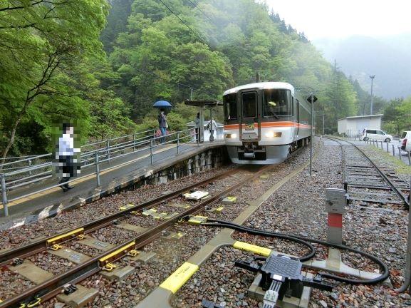 f:id:rail-miler:20210424074902j:plain