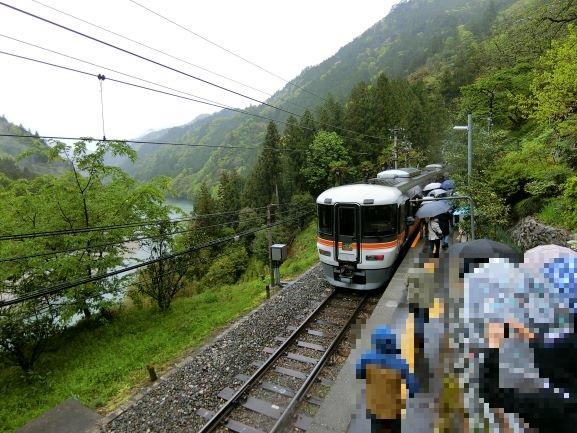 f:id:rail-miler:20210424100346j:plain