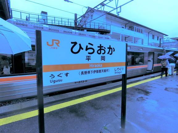 f:id:rail-miler:20210424174249j:plain