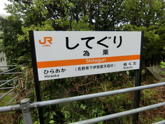 f:id:rail-miler:20210425111056j:plain